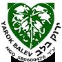 עמותת ירוק בלב Logo